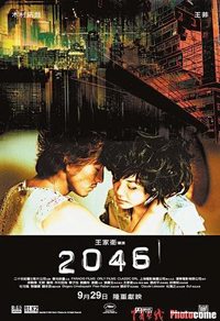 2046_poster.jpg