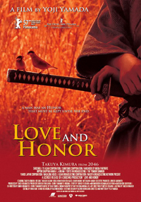 loveandhonor_poster.jpg