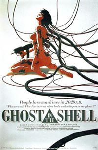 ghostintheshell_poster.jpg