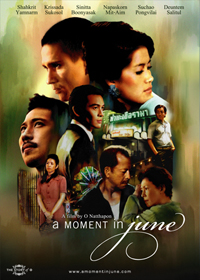 a_moment_in_june_poster